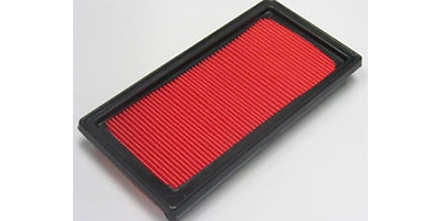 Coupon for Engine Air Filter 15% OFF