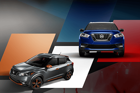 alternate available colors of the all new nissan kick