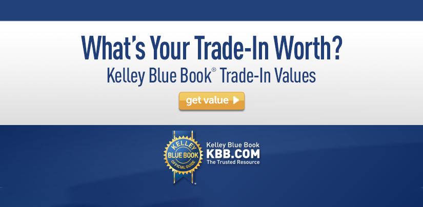 kbb trade