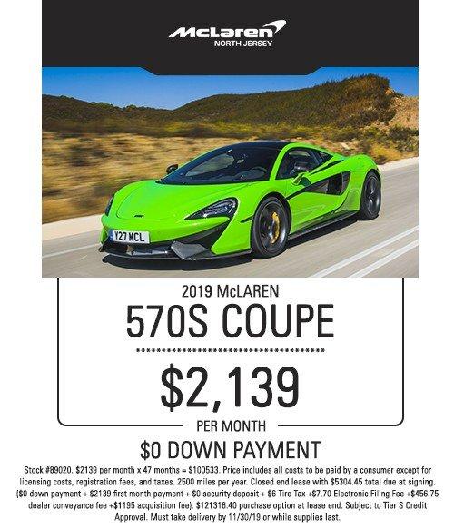 mclaren 570s coupe special