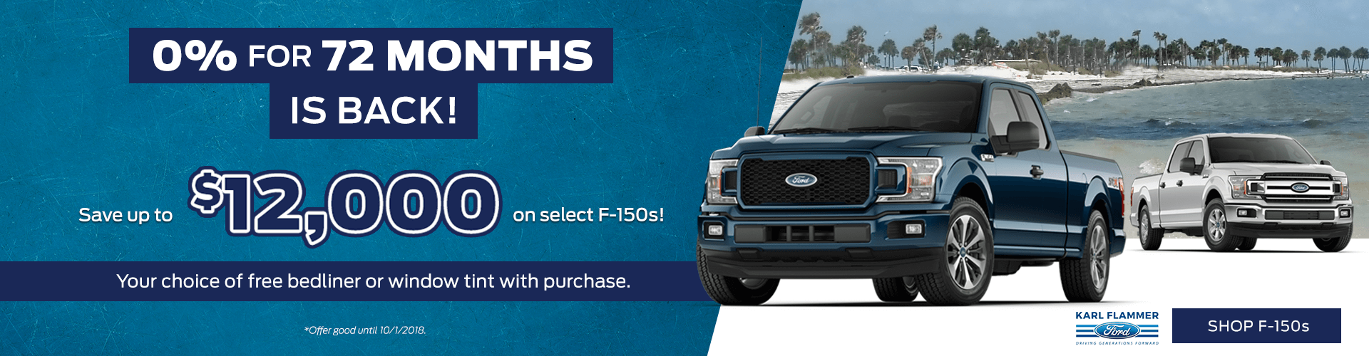 0% for 72 Months on Ford F-150s