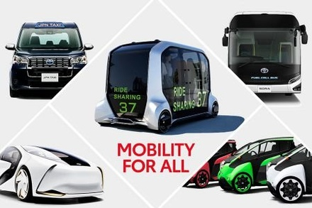 Examples of vehicles used in Toyota's new mobility program for the 2020 Tokyo Olympics.