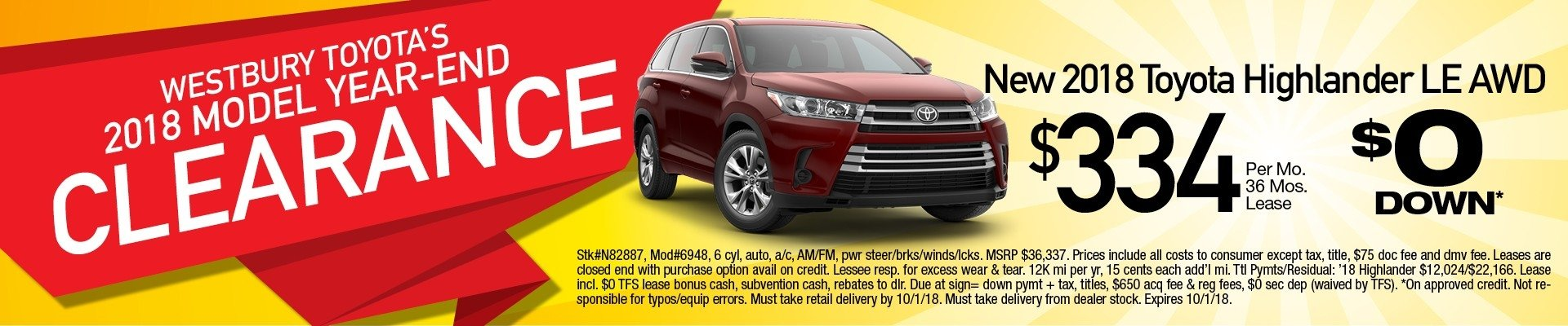 2018 Highlander Year-End Clearance