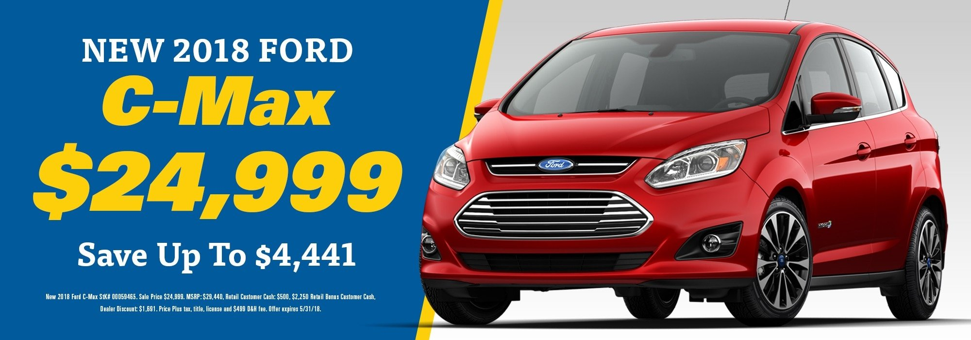 new 2018 ford cmax special