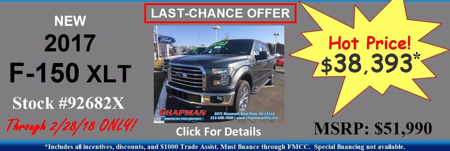 2017 F-150 XLT Last-Chance Offer