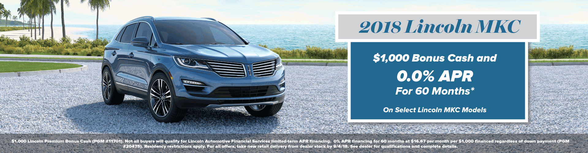Lincoln MKZ 2018 Summer Invitation