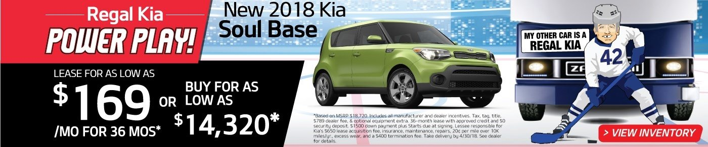 Drive a new 2018 Soul for just $169 a month! Or, buy for as low as $14,320!