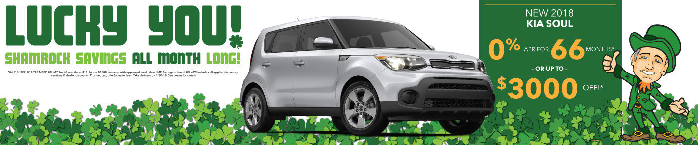 0% APR or up to $3000 off new 2018 Soul