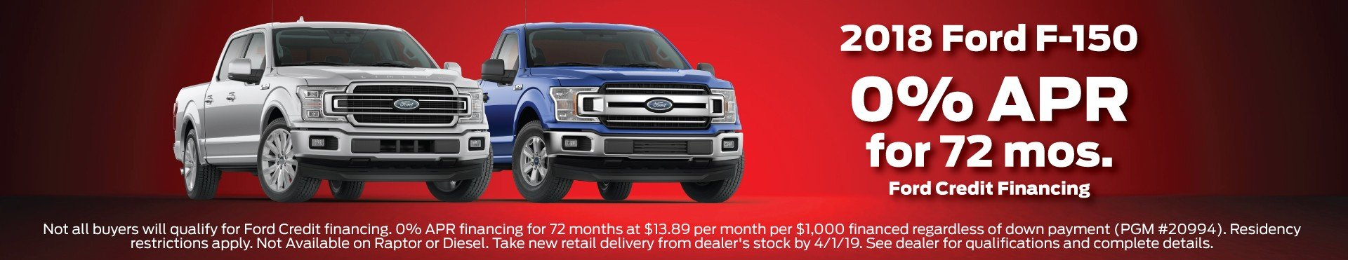 2018 Ford F150 Finance Offer
