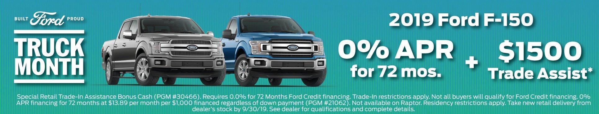 2019 F150 Incentive 9-30-2019