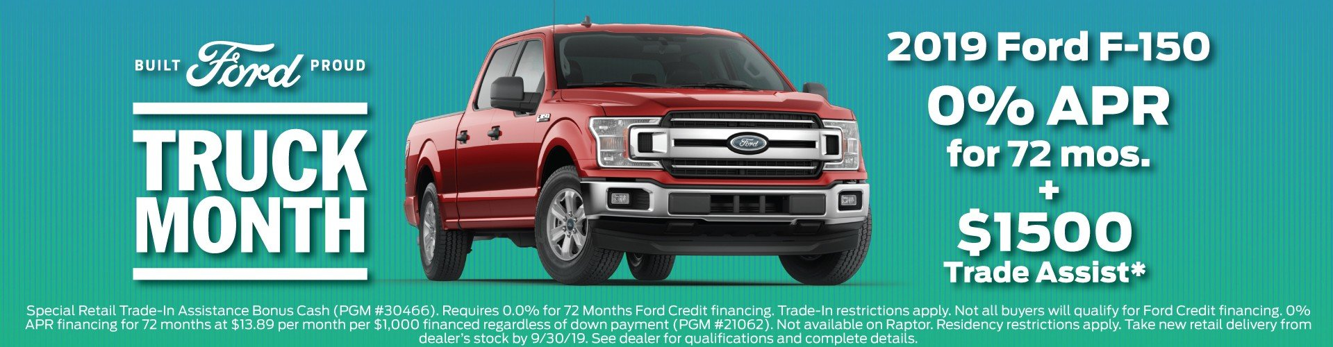 2019 Ford F150 Offer 9-30-2019