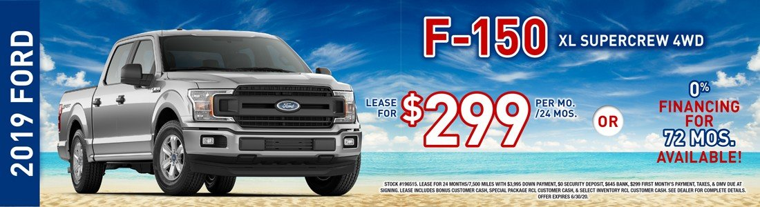 f150 june special