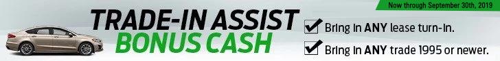 trade in assist bonus cash