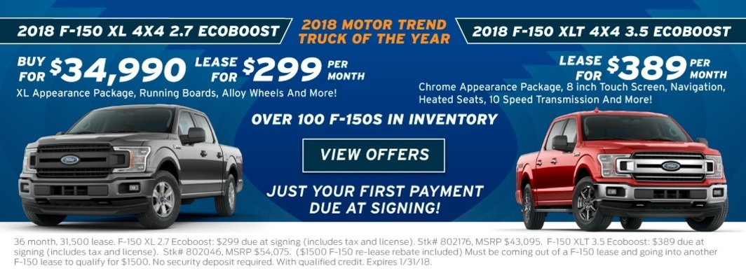 F-150 offers in January 2018
