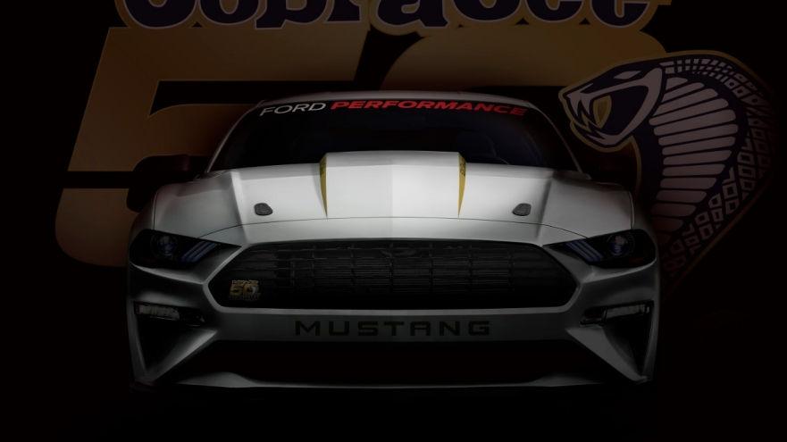 2018 Mustang Cobra Jet
