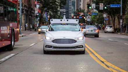 Ford Invests in Autonomous Vehicles