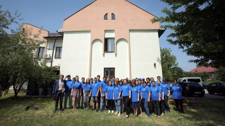 First European Ford Resource and Engagement Center (FREC) in Romania