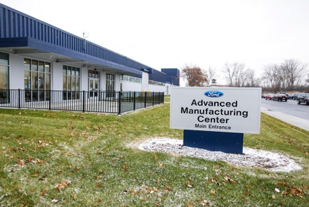 Ford Advanced Manufacturing Center