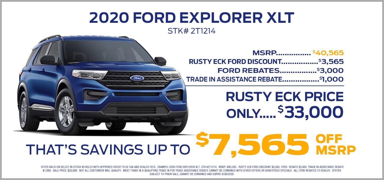 2020 ford explorer offer