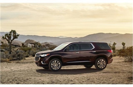 THE ALL NEW 2018 CHEVROLET TRAVERSE IS SURE TO IMPRESS